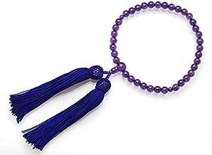 天然紫水晶 アメジスト 7ミリ玉 共仕立て 片手念珠 数珠【アートコーラル】
