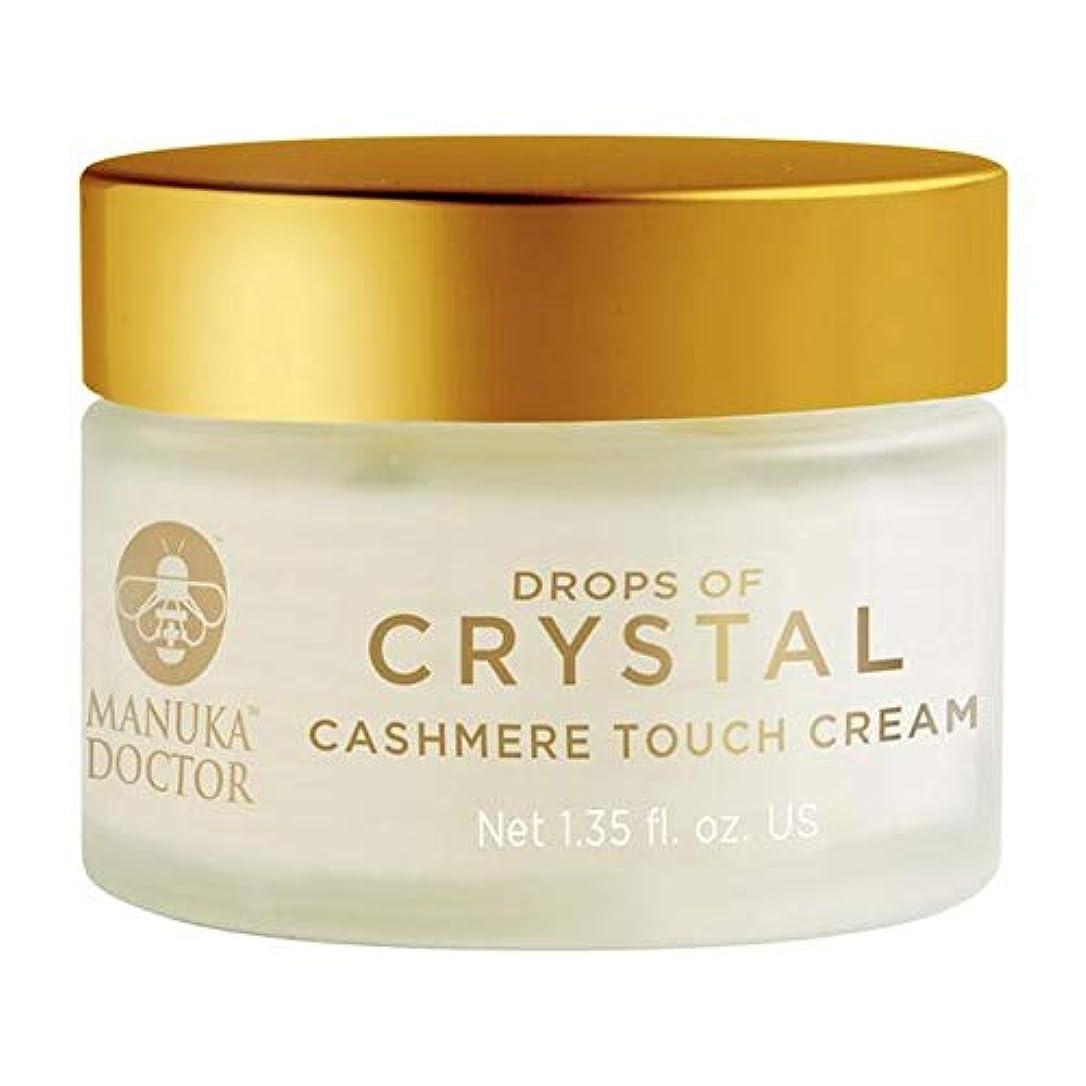 ポルトガル語滑りやすい証書[Manuka Doctor ] マヌカドクタークリーム、結晶カシミアタッチ40ミリリットルの滴 - Manuka Doctor Cream, Drops of Crystal Cashmere Touch 40ml [並行輸入品]