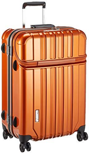 [トラベリスト] スーツケース フレーム トップオープン トラストップ 無料預入 76-20420 75L 67 cm 5.1kg オレンジ