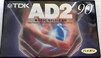 TDK カセットテープ AD2 Type2 ハイポジ 90分 AD2-90N