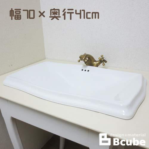 洗面ボウル 陶器 オーバーカウンタータイプ 埋め込み スクエア 幅70cm INK-0402026H