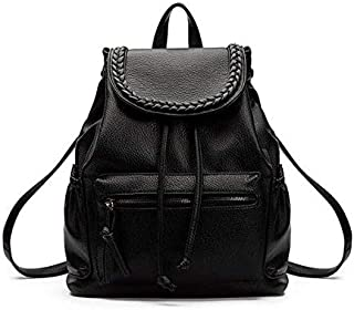 - style fashion backpack shoulder bag PU Leather Back Pack Laptop Bag leather backpack 0012