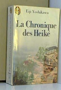 Chronique des heike (La) (LITTÉRATURE ÉTRANGÈRE)