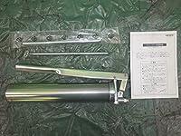 OSA027U-01 YAMADA グリースガン(554215002)【未使用】