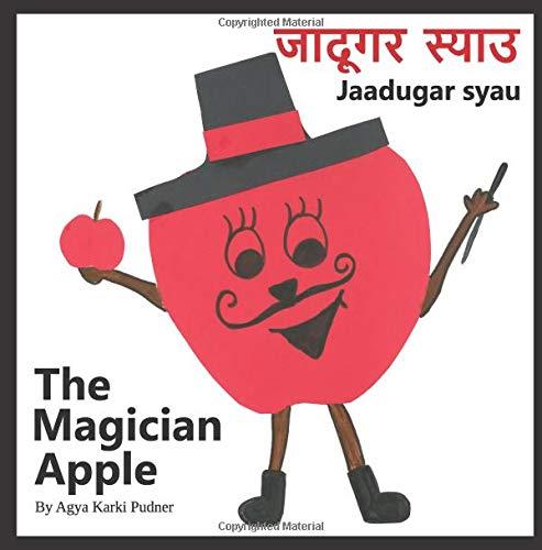 Jaadugar Syau- The Magician Apple (Nepali Edition)