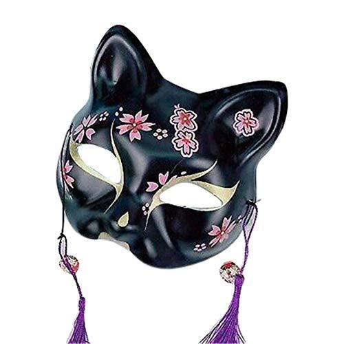 Bongao Máscara De Zorro Cara De Gato, Máscara De Zorro Cosplay De Halloween Máscara De Baile De Media Cara, Video Divertido Diversión Accesorios Especiales Rendimiento Entretenimiento