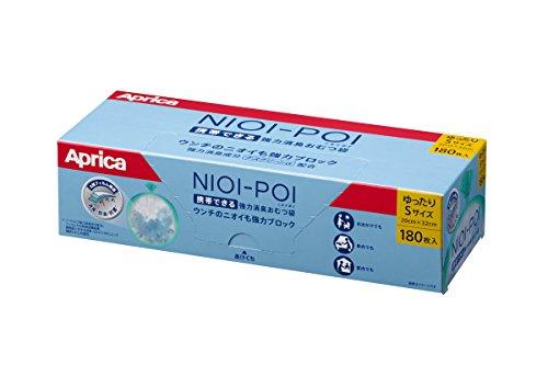 『Aprica(アップリカ) ニオイポイ強力消臭オムツ袋180枚入り箱タイプ 2055332』の1枚目の画像