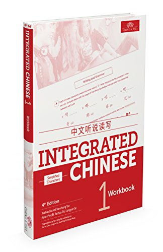 Compare Textbook Prices for Integrated Chinese , Volume 1 Workbook Simplified Chinese English and Chinese Edition 4 Edition ISBN 9781622911363 by Yuehua Liu,Tao-chung Yao,Nyan-Ping Bi,Liangyan Ge,Yaohua Shi