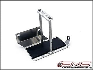 ams small battery tray