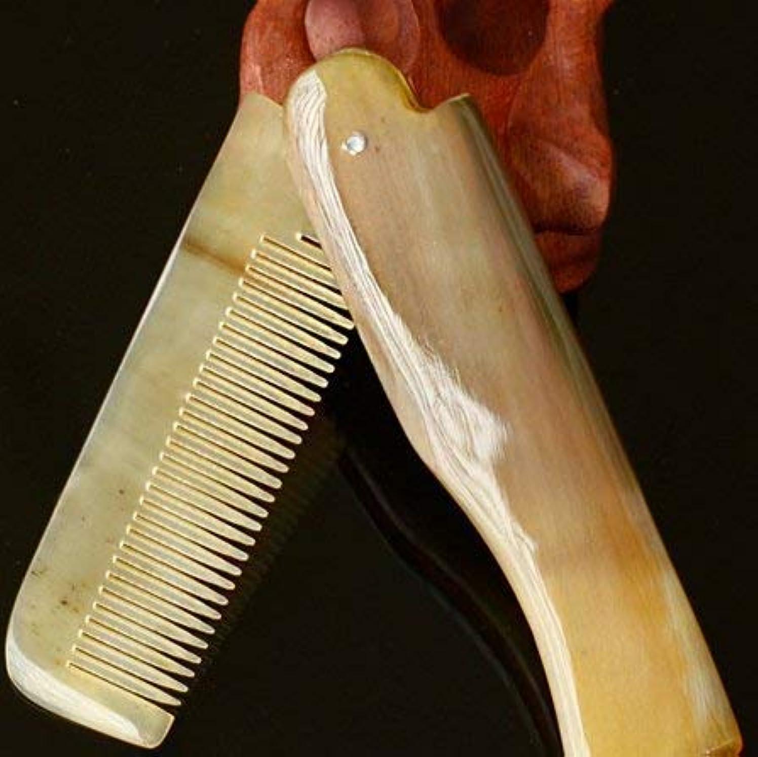健全キャンプ放棄された100% natural foldable hair comb Horn Comb beard comb [並行輸入品]
