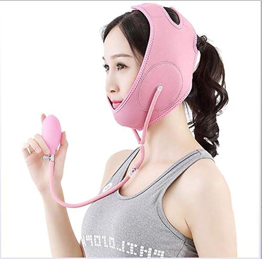 予見する圧力手当フェイスリフティングインフレータブルマスク、Vフェイスアーティファクト/睡眠マスク/リフティング、引き締め、プラスチック、骨盤、リップリフティング、リフティング、丸め、引き締め、改善、垂れ面彫刻,Pink,L