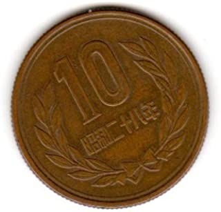 Coins Japan. One Single 10 Yen Copper Wreath/Temple Coin.
