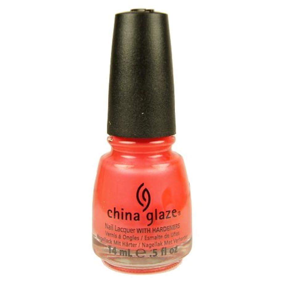 柱接ぎ木吸収するCHINA GLAZE Summer Neon Polish - Flirty Tankini (並行輸入品)