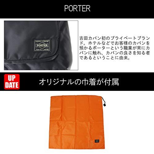PORTER(ポーター)『TANKERDAYPACK(622-69387)』