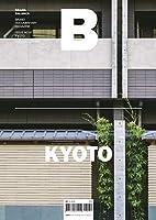 Magazine B - KYOTO