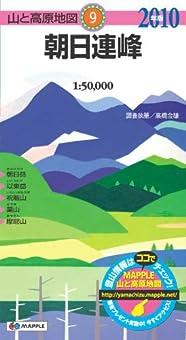 朝日連峰 2010年版 (山と高原地図 9)