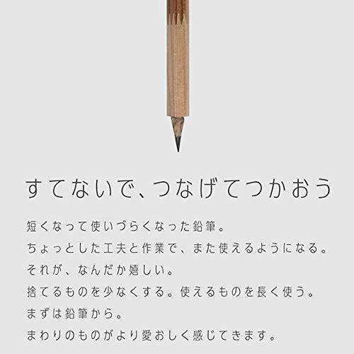 中島重久堂『TSUNAGO』