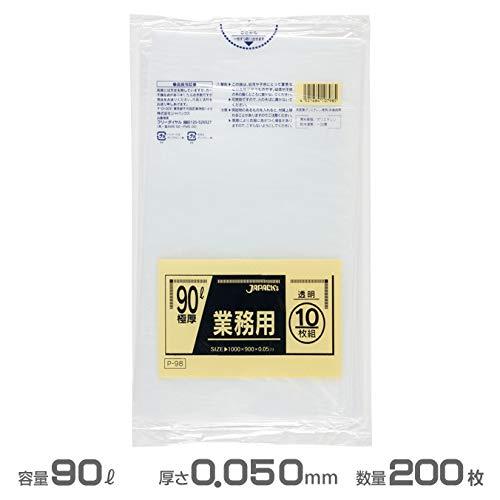 業務用ポリ袋 90L 10枚×20冊 P-98 [透明]