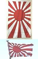 日章旗 旭日旗 海軍旗 十六条 日本 日の丸 フラッグ 148㎝×87cm ブランドease