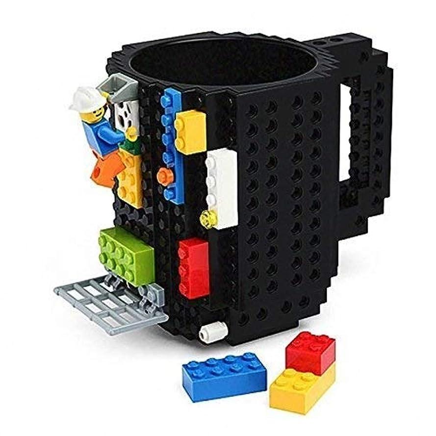 ドーム工場フェザーマグ マグカップ ビルドオンブリックマグ DIYマグ ギフト (Color : ブラック)
