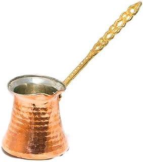 【本場トルコ製】銅製イブリック・ジェズベ(トルコ式コーヒー用)コーヒー3人分