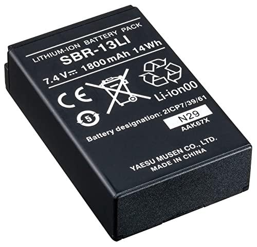 Standard Horizon 1800mAh Li-ion Bateria Pack f/HX870 7.4V - SBR-13LI