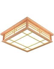 Plafondlamp in Japanse stijl massief hout Scandinavische eenvoud wit & warm licht LED-verlichting voor woonkamer lamp Tatami slaapkamer wooncultuur, 55 × 55 cm