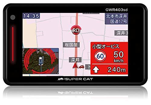 ユピテル レーダー探知機 SUPER CAT GWR403sd 3.6型液晶タッチパネル 取締データ5万4千件登録 フルマップデータ 受信対応衛星75基 小型オービス対応 OBD2接続可 GPS 無線LAN接続対応 Yupiteru