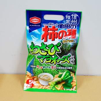 信州限定亀田の柿の種ピーナッツ入りわさびマヨネーズ風味×3個