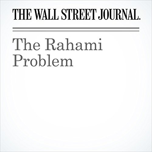The Rahami Problem cover art
