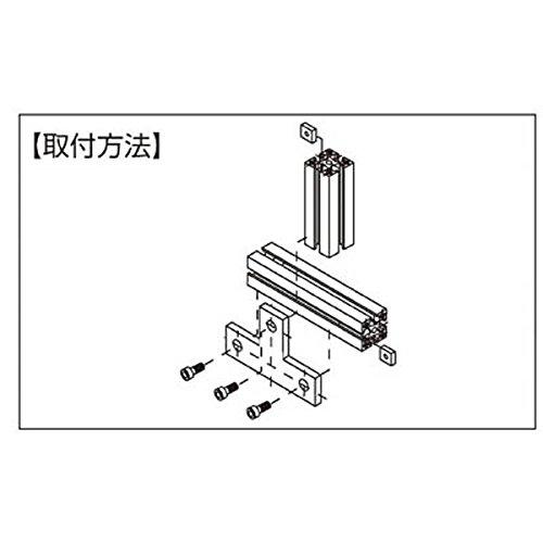 ヤマト YAMATO ヤマト スチールブラケット プレート YSB-5484-6 YSB-5484-6 1個 177-7289