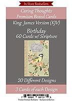 キング・ジェームズ KJV 60枚 誕生日 クリスチャン/宗教的 グリーティングカードセット 聖書付き