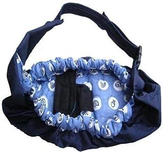 حاملة امامية مع احزمة وحقيبة اطعام للاطفال من عمر 0-6 اشهر (اس اس واي اي دي 1)