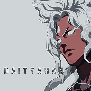 Daityahan