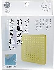 バイオ お風呂のカビきれい カビ予防 (交換目安:約6カ月)