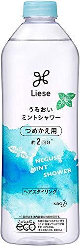 【花王】リーゼ ミントシャワー つめかえ用 340ml ×10個セット
