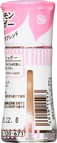 S&B シナモンシュガー 瓶14.5g