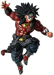 Bandai Dragon Ball Cho Vs 07 Figure~Brolly Dark