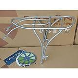 KSTORE 20 Pulgadas Bastidor Posterior de la Bicicleta Dahon P8 Bicicleta Plegable de aleación de Aluminio Bandeja Trasera D8 P18 Porter,Silber