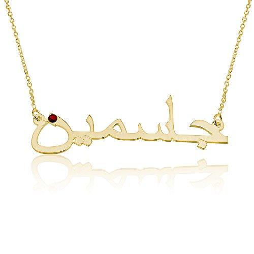 namenskette Arabische Arabische 750 vergoldetem 925er Silber-Personalisiert mit Ihrem eigenen Namen und Ihrem eigenen Geburtsstein (50)
