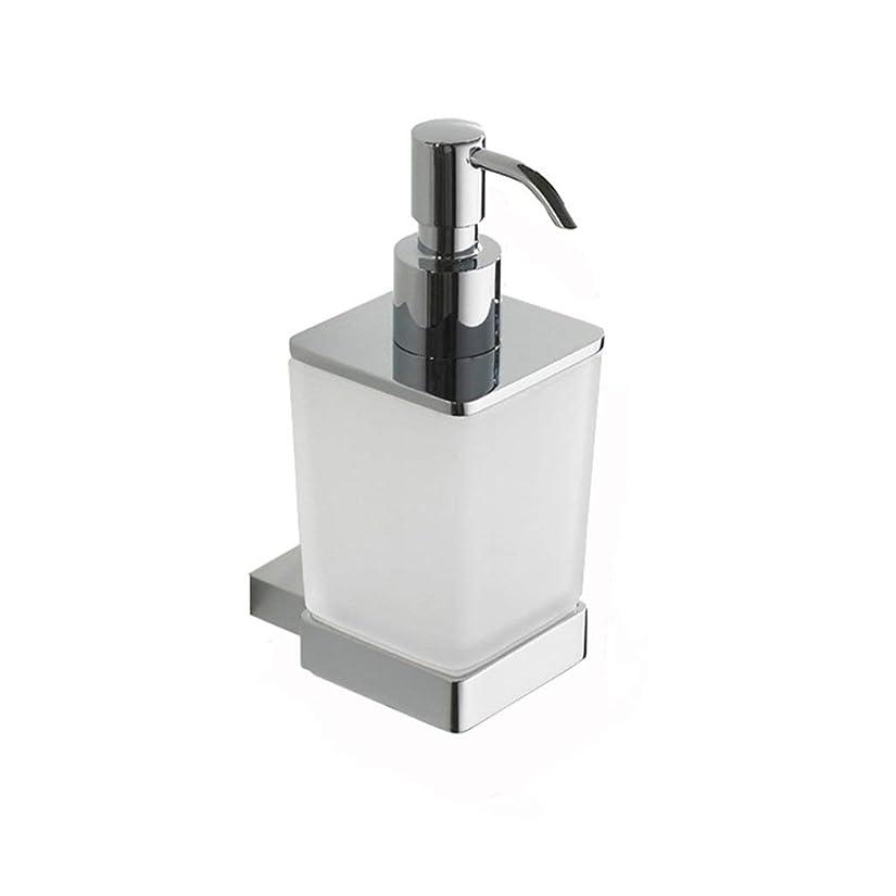 無駄な音声プットKylinssh 、浴室のための金属の詰め替え式液体手の石鹸ディスペンサーポンプボトル - 安い、ディスカウント価格また手の消毒剤及び精油のために使用することができます