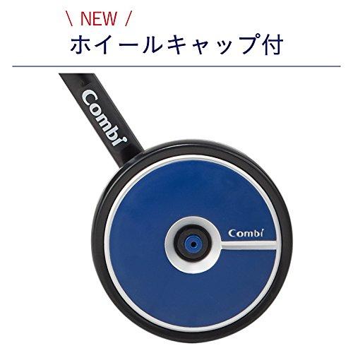Combi(コンビ)『F2LimitedAF』