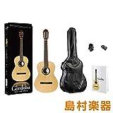 Cordoba Guitars Guitars