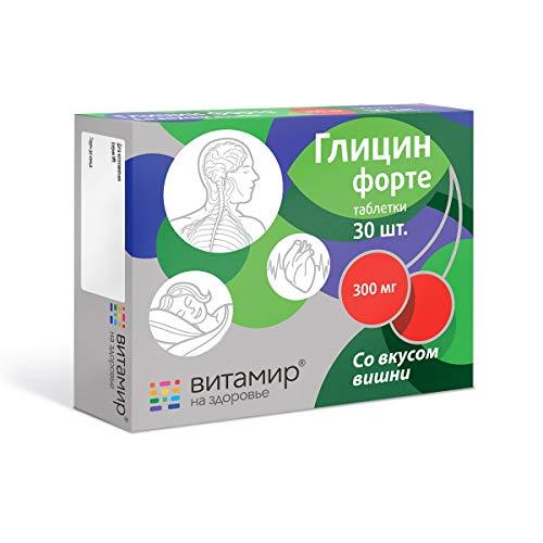 Glyzin Vorte Глицин Форте 30 Tabletten