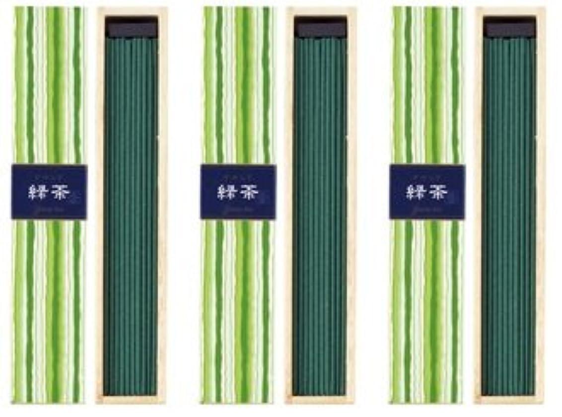 味わう許す選択日本香堂 かゆらぎ 緑茶 スティック40本入 (3箱セット)