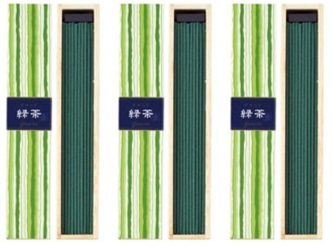 コード切手不健康日本香堂 かゆらぎ 緑茶 スティック40本入 (3箱セット)