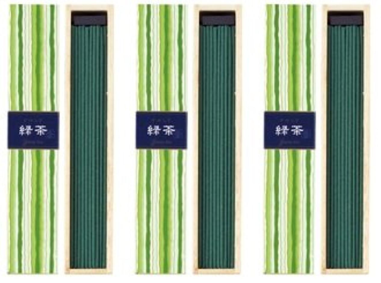 処方流出奨励日本香堂 かゆらぎ 緑茶 スティック40本入 (3箱セット)