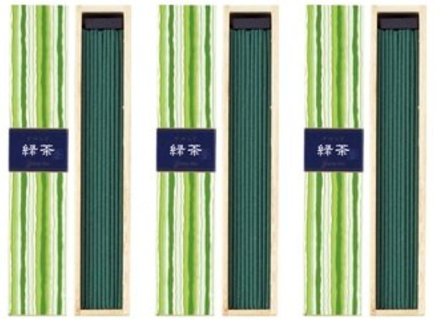 情緒的脱走社会主義者日本香堂 かゆらぎ 緑茶 スティック40本入 (3箱セット)