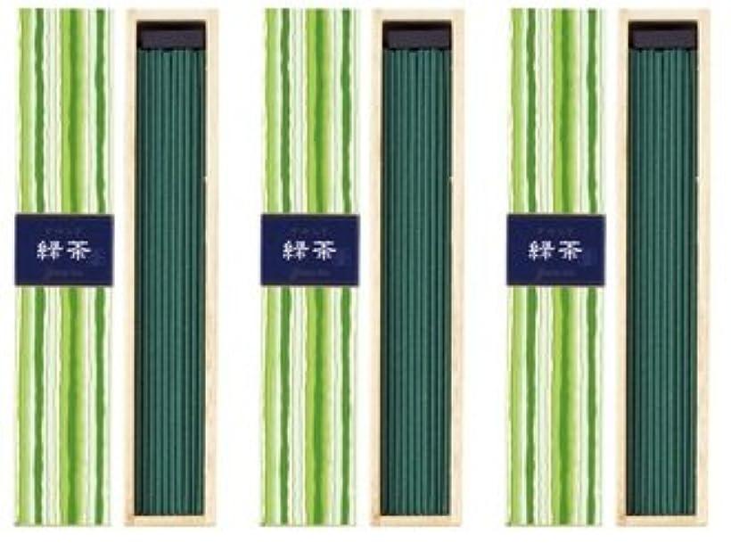 学生パス鉄道駅日本香堂 かゆらぎ 緑茶 スティック40本入 (3箱セット)