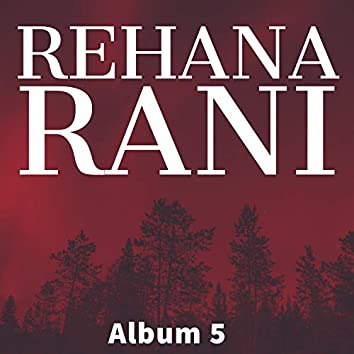Singer Rehana Rani (Album 5)